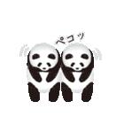 今日のパンダ(毎日)(個別スタンプ:11)