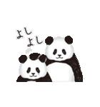 今日のパンダ(毎日)(個別スタンプ:14)