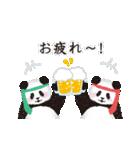 今日のパンダ(毎日)(個別スタンプ:15)