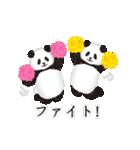今日のパンダ(毎日)(個別スタンプ:16)