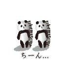 今日のパンダ(毎日)(個別スタンプ:18)