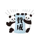 今日のパンダ(毎日)(個別スタンプ:21)
