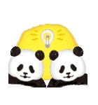 今日のパンダ(毎日)(個別スタンプ:22)