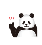 今日のパンダ(毎日)(個別スタンプ:23)