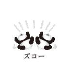 今日のパンダ(毎日)(個別スタンプ:27)
