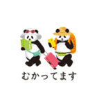 今日のパンダ(毎日)(個別スタンプ:29)