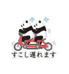 今日のパンダ(毎日)(個別スタンプ:30)