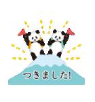 今日のパンダ(毎日)(個別スタンプ:31)