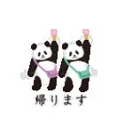 今日のパンダ(毎日)(個別スタンプ:32)