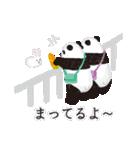 今日のパンダ(毎日)(個別スタンプ:34)