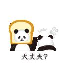 今日のパンダ(毎日)(個別スタンプ:35)