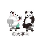 今日のパンダ(毎日)(個別スタンプ:36)