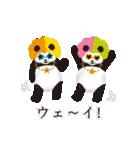 今日のパンダ(毎日)(個別スタンプ:37)