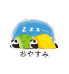 今日のパンダ(毎日)(個別スタンプ:40)