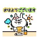 【やさしい気遣い♡】うさぎのモカちゃん⑤(個別スタンプ:01)