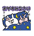 【やさしい気遣い♡】うさぎのモカちゃん⑤(個別スタンプ:02)