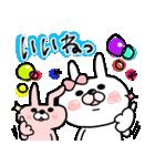 【やさしい気遣い♡】うさぎのモカちゃん⑤(個別スタンプ:03)