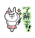 【やさしい気遣い♡】うさぎのモカちゃん⑤(個別スタンプ:04)