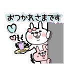 【やさしい気遣い♡】うさぎのモカちゃん⑤(個別スタンプ:05)