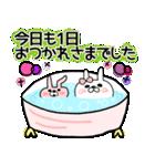 【やさしい気遣い♡】うさぎのモカちゃん⑤(個別スタンプ:06)