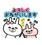 【やさしい気遣い♡】うさぎのモカちゃん⑤(個別スタンプ:07)