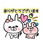 【やさしい気遣い♡】うさぎのモカちゃん⑤(個別スタンプ:08)