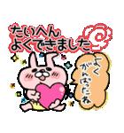 【やさしい気遣い♡】うさぎのモカちゃん⑤(個別スタンプ:09)