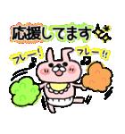 【やさしい気遣い♡】うさぎのモカちゃん⑤(個別スタンプ:10)