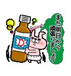 【やさしい気遣い♡】うさぎのモカちゃん⑤(個別スタンプ:12)
