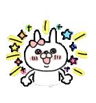 【やさしい気遣い♡】うさぎのモカちゃん⑤(個別スタンプ:13)