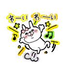 【やさしい気遣い♡】うさぎのモカちゃん⑤(個別スタンプ:14)