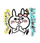 【やさしい気遣い♡】うさぎのモカちゃん⑤(個別スタンプ:15)