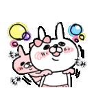 【やさしい気遣い♡】うさぎのモカちゃん⑤(個別スタンプ:16)
