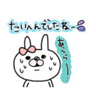 【やさしい気遣い♡】うさぎのモカちゃん⑤(個別スタンプ:17)