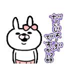 【やさしい気遣い♡】うさぎのモカちゃん⑤(個別スタンプ:18)
