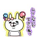 【やさしい気遣い♡】うさぎのモカちゃん⑤(個別スタンプ:19)