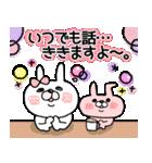 【やさしい気遣い♡】うさぎのモカちゃん⑤(個別スタンプ:20)