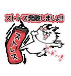 【やさしい気遣い♡】うさぎのモカちゃん⑤(個別スタンプ:21)
