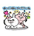 【やさしい気遣い♡】うさぎのモカちゃん⑤(個別スタンプ:22)