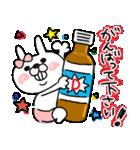 【やさしい気遣い♡】うさぎのモカちゃん⑤(個別スタンプ:23)