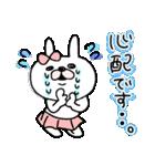 【やさしい気遣い♡】うさぎのモカちゃん⑤(個別スタンプ:26)
