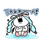 【やさしい気遣い♡】うさぎのモカちゃん⑤(個別スタンプ:27)