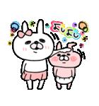 【やさしい気遣い♡】うさぎのモカちゃん⑤(個別スタンプ:28)