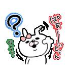 【やさしい気遣い♡】うさぎのモカちゃん⑤(個別スタンプ:30)