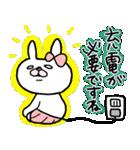 【やさしい気遣い♡】うさぎのモカちゃん⑤(個別スタンプ:32)