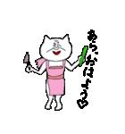 変態ネコの時男 その2(個別スタンプ:1)