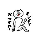 変態ネコの時男 その2(個別スタンプ:5)