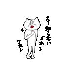 変態ネコの時男 その2(個別スタンプ:8)