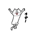 変態ネコの時男 その2(個別スタンプ:9)