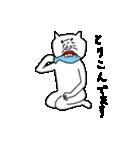 変態ネコの時男 その2(個別スタンプ:10)